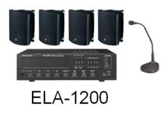 ELA-1200 4-Zonen Beschallungsanlage für Einzelhandel und Gastron