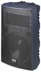 Profi-PA-Lautsprecherbox 500W PAB-512/BL