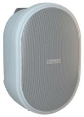 Aktives Lautsprecherboxen-Set von APart