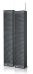 SOUND-RANGER, max. 120 W, schwarz;2-Kanal Funkmikrofonempf.