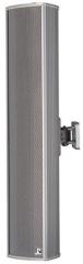 TS-C 20-500/T-EN54 Tonsäule für Außenanwendungen 100V, zertifizi
