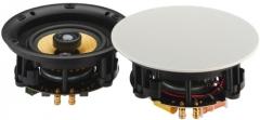 Bluetooth Einbaulautsprecher HiFi-Stereo-Set SPE-230BT