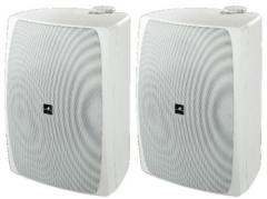 2-Wege-HiFi-Lautsprecherboxen-Paar MKS-8PRO
